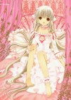 Calendario de Chobits 2003, Edicion 1