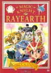Magic Knight Rayearth Calendario