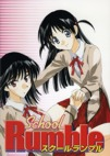 Entrar a la seccion de calendarios de School Rumble
