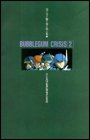 Bubblegum Crisis Movic 2