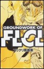 Groundwork of FLCL en DD