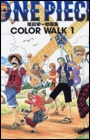 One Piece Color Walk Artbook 1