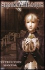 Shadow Hearts Artbooks