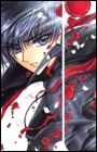 X Clamp Infinity Illustration 2