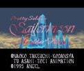 Senshi Sailor Moon - Another Story